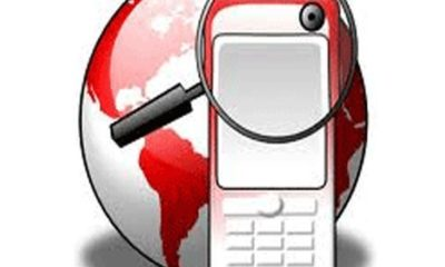 trace your mobile number