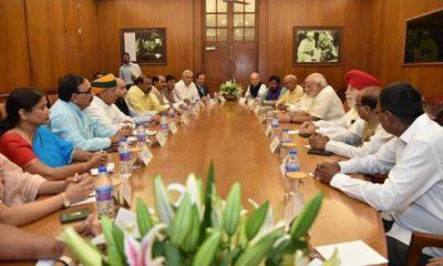 India Cabinet 2018